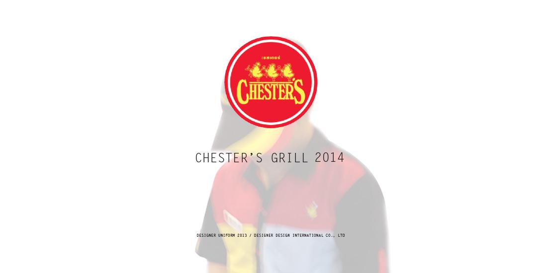 chester-grill-2-designeruniform.com