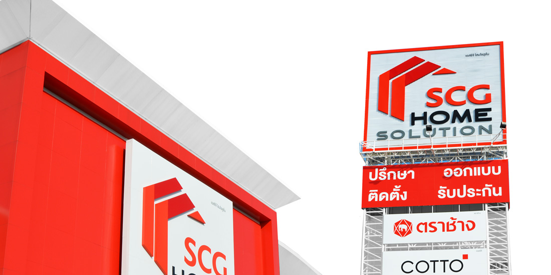scg-home-solution-designeruniform.com-4