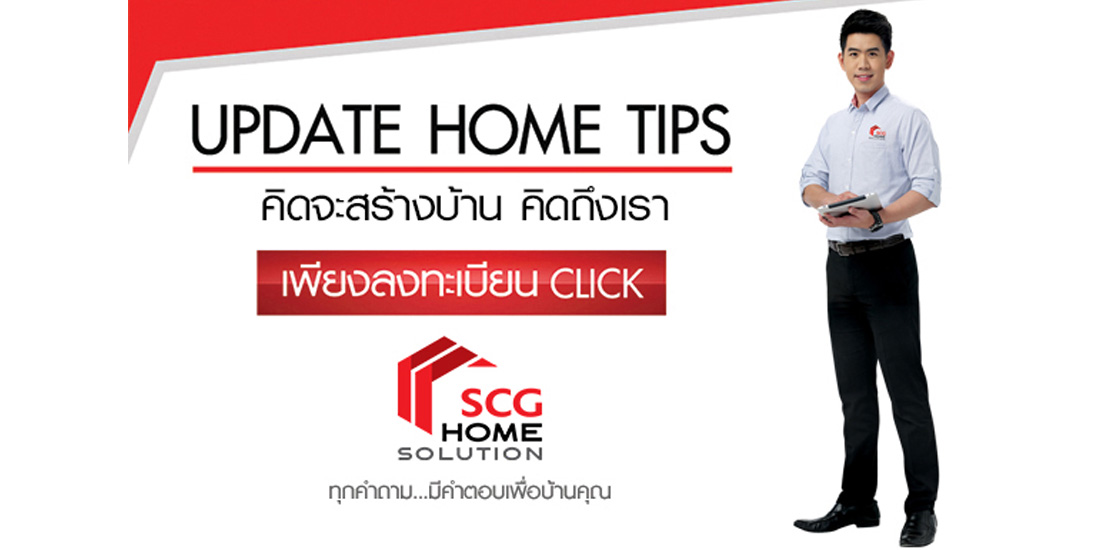 scg-home-solution-designeruniform.com-5